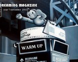 WARM UP! November 2013